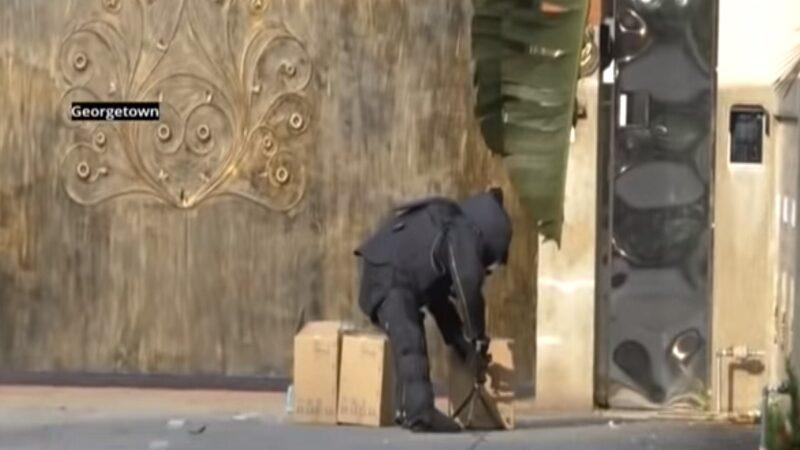 收到可疑纸箱 中驻马国领事馆急报警 引爆后竟是口罩(视频)