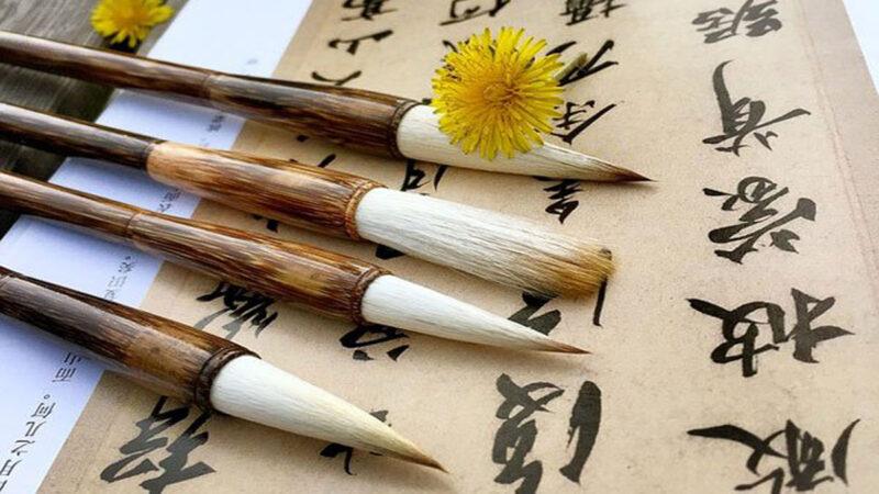 老祖宗太厲害!通篇只有一個讀音的中國古文