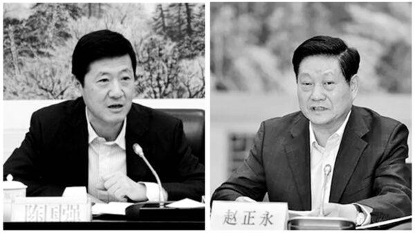 陝西兩前高官涉嫌受賄被起訴