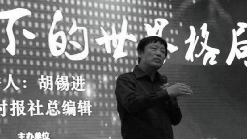 李文亮去世 中國網友罵翻胡錫進