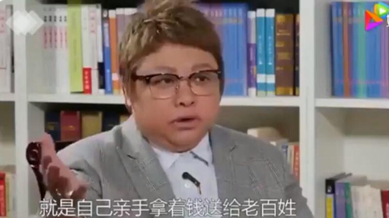 歌手韓紅募捐被舉報 調查結果出爐 網友炸鍋