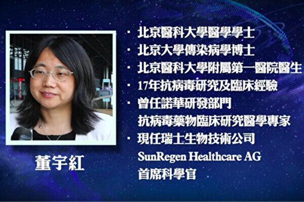周曉輝:川普要求查病毒來源 北京怕啥來啥