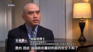 【世事關心】林曉旭:武漢肺炎如何演變成了政治表演?