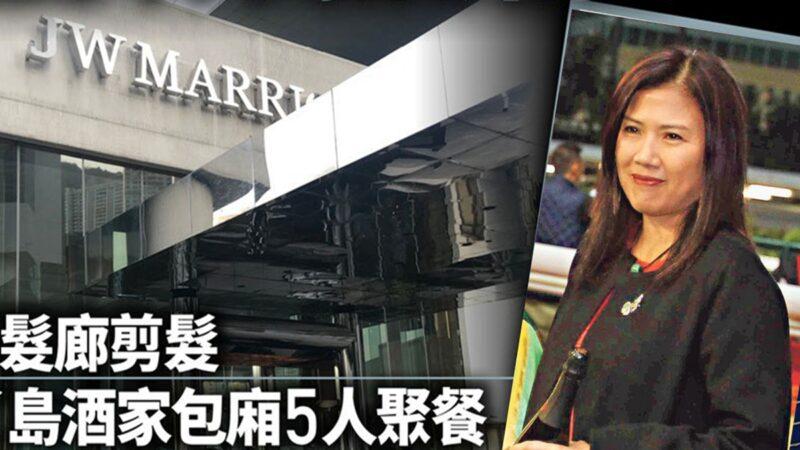 周巧儿感染武汉肺炎 香港富豪圈人心惶惶