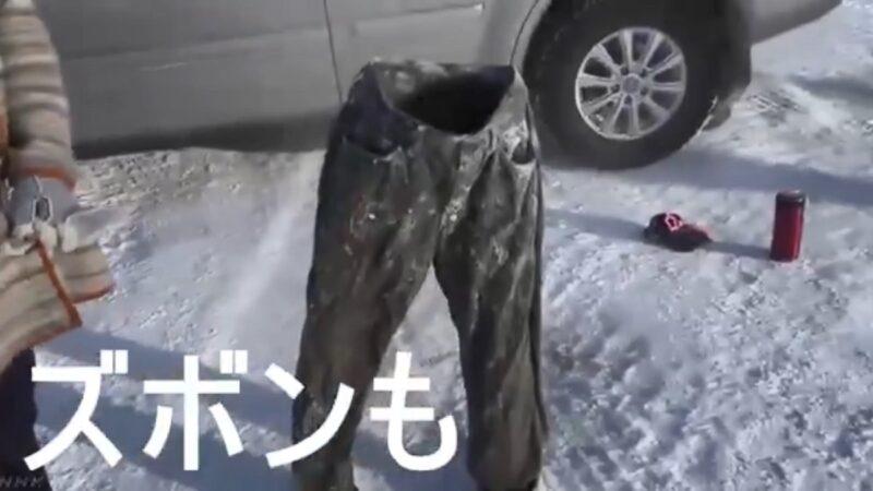超乎想像寒冷 北海道再現零下36度低溫