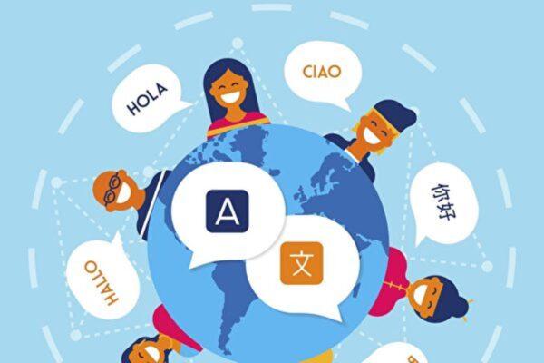 雙語能力有助延遲失智症