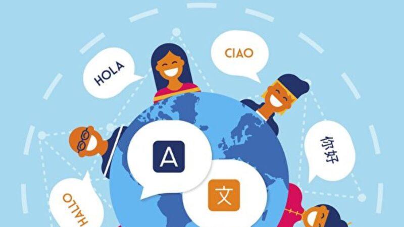 双语能力有助延迟失智症