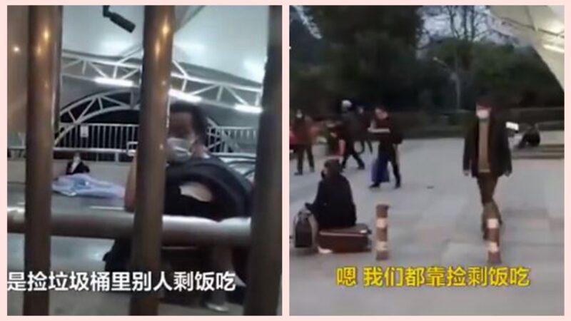 外地人流落武汉街头 垃圾桶捡剩饭吃(视频)