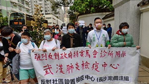 組圖:港民長沙灣遊行 反對區內設肺炎診所
