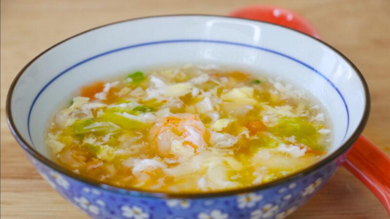 【美食天堂】家常料理食谱 一学就会|虾仁蔬菜蛋花汤食谱~简单美味赞不绝口!