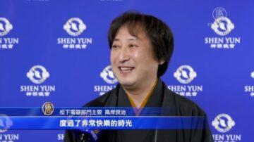 日本观众呼吁:合力促成神韵在中国上演