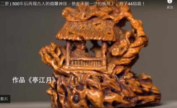 在米粒、髮絲上也能雕刻?且看精湛的「微雕」絕技(視頻)