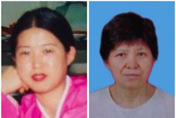 中国朝鲜族法轮功学员被迫害20年综述(组图)