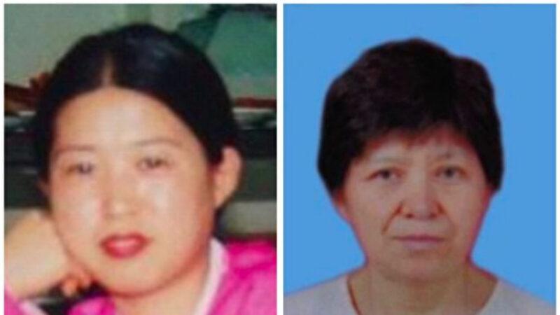 中國朝鮮族法輪功學員被迫害20年綜述(組圖)