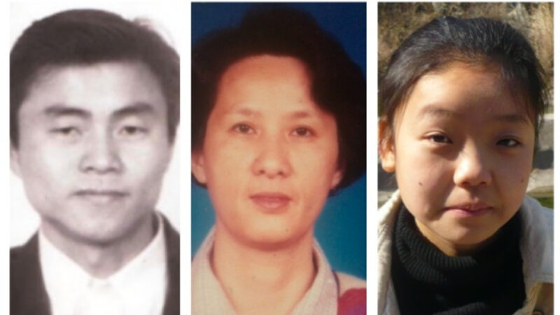 湖北漢口監獄迫害法輪功學員 阻律師會面(組圖)