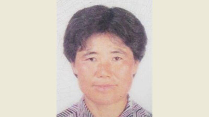 法轮功学员李长芳因手术致死 疑遭活摘器官