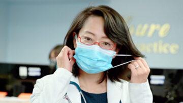 醫師教你口罩正確戴法!摘口罩錯了也易感染(視頻)