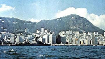 人間蒸發?陳獨秀女兒綁油桶10小時偷渡香港(圖)