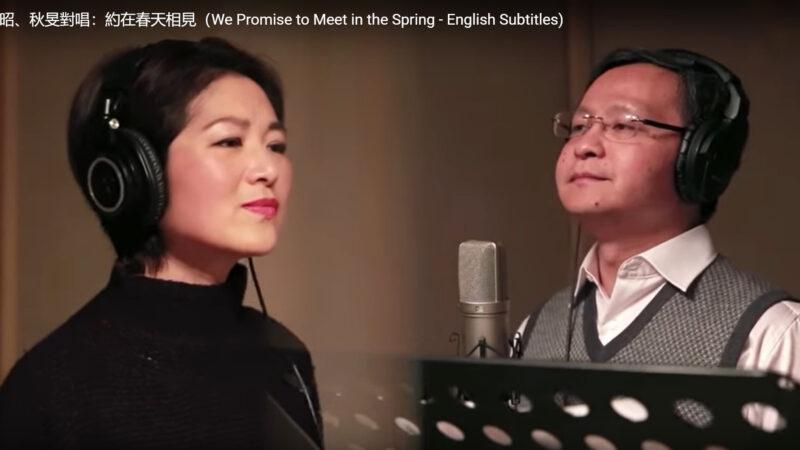 心系武汉 文昭秋旻倾情演绎《约在春天相见》(MV完整版)