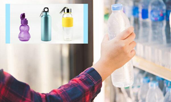 瓶裝水不如自來水好?選對水壺飲水更安全(組圖)