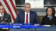 紐約市0例新冠肺炎 籲聯邦協助加強防疫