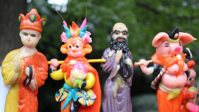 《西遊》小趣:佛法慈悲與威嚴同在