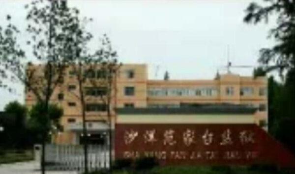 大疫下 湖北监狱非法延期关押法轮功学员