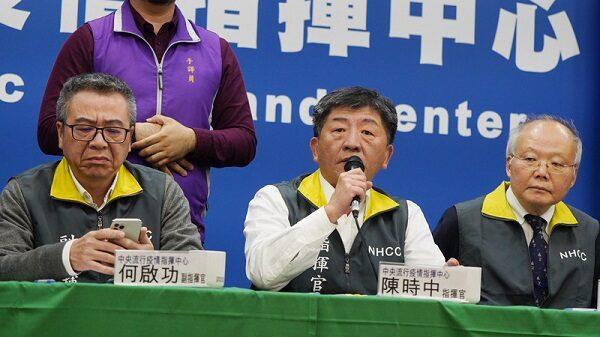 武汉肺炎台湾新增1例 已故司机一家已5人染病