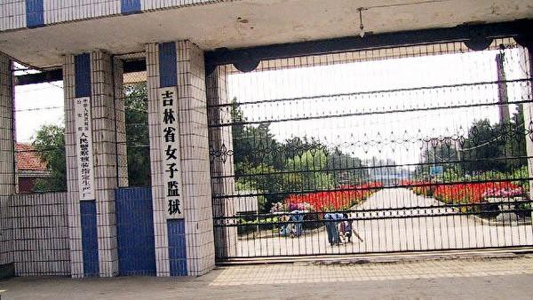 陳思敏:浙江山東監獄接連爆發武漢肺炎的背後