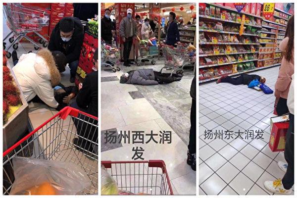 袁斌:被撤职也要说——武汉一官员曝光当地乱象