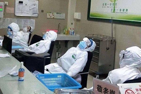 广东援鄂医护处境极度恶劣 投书《柳叶刀》求救反遭封杀
