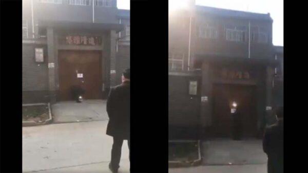 """中共防疫""""绝""""招:将住户大门焊死(视频)"""