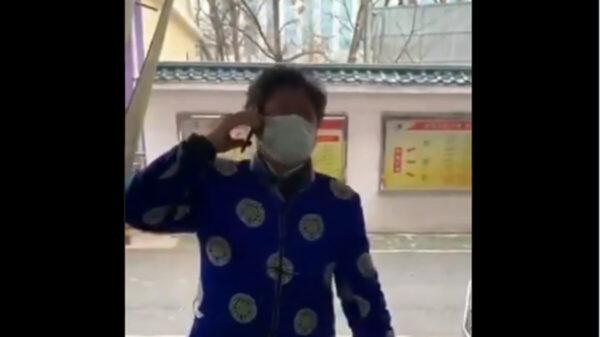 肺炎病人穿寿衣哭喊:受不了了!突然倒下(视频)