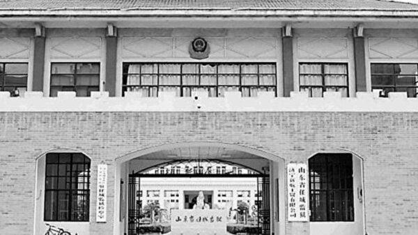 武汉肺炎持续延烧 山东监狱1天确诊207人