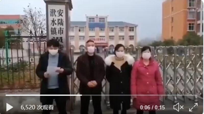 湖北一家4口在家打牌 被电视认罪(视频)