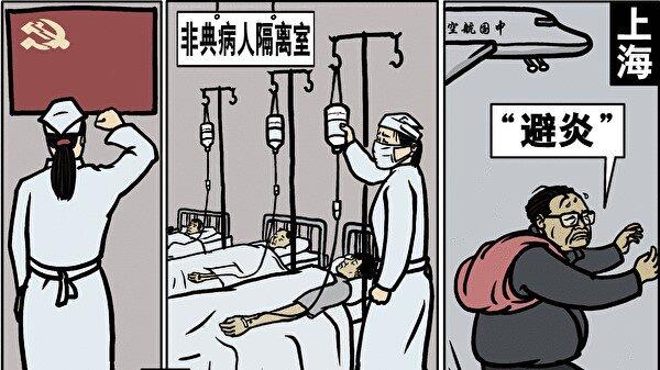 东方觉:最危险、最愚蠢的举动——火线入党
