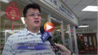 加國旅行社華裔業主:受疫情衝擊超薩斯
