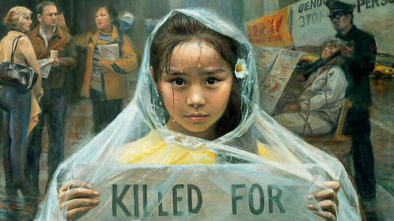 法轮功学员吴秀芳被辽宁女监迫害致死