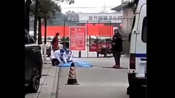 暴力防疫釀命案 網傳村民砍死值崗人員(視頻)