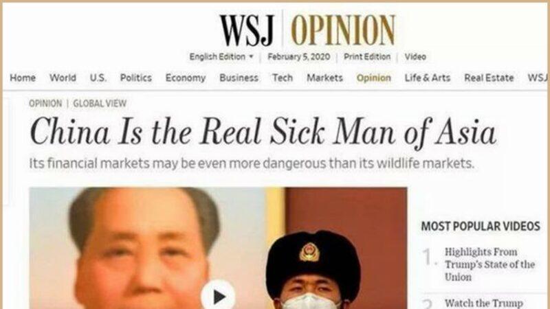 彭博:美国考虑驱逐数百名大陆记者