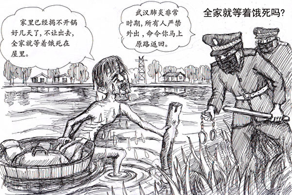 程晓容:应勇王忠林新官上任 火烧何方?