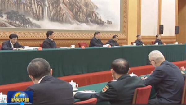 何清漣:「22條軍規」中國版:17萬人視頻會議講話