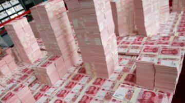 為斷網準備?中國央行緊急調撥大量現金