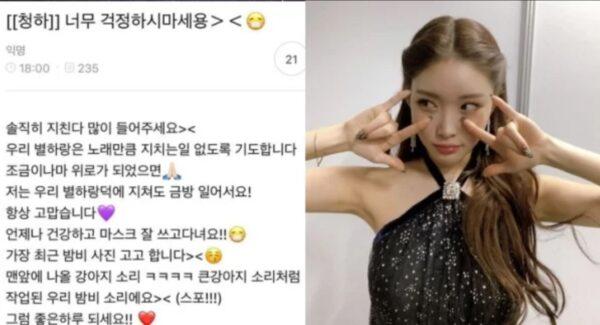 韩星惊传染疫 工作伙伴确诊 女歌手隔离中