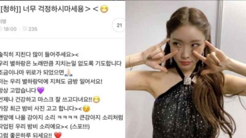 韓星驚傳染疫 工作伙伴確診 女歌手隔離中