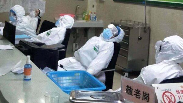武漢女醫生曝一夜接診200人還要收屍 報導被刪