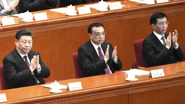 北京推迟两会内情曝光 专家:习近平寻求自保