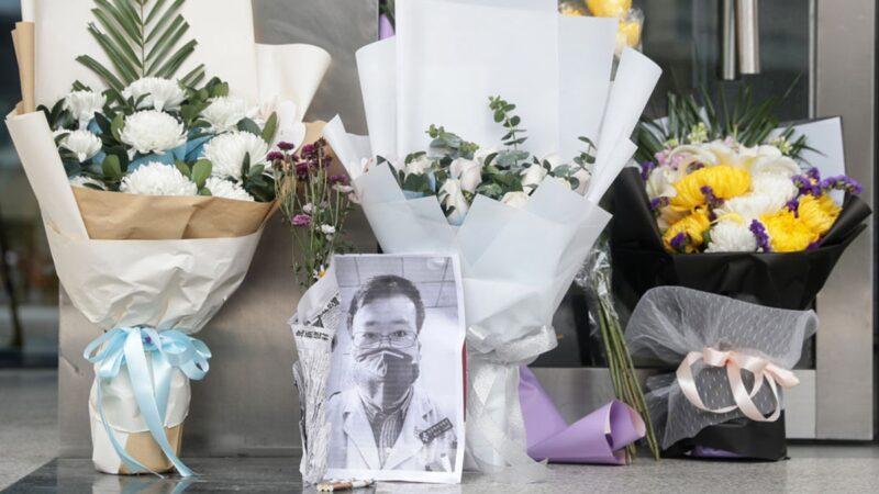 中共调查李文亮之死 网民嘲讽:演戏给谁看?