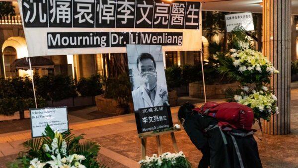中國學者籲設立「國家言論自由日(李文亮日)」