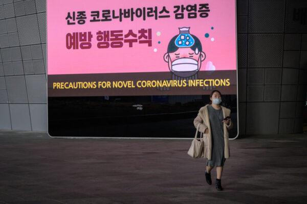 新增3例武漢肺炎 韓國:感染途徑不明